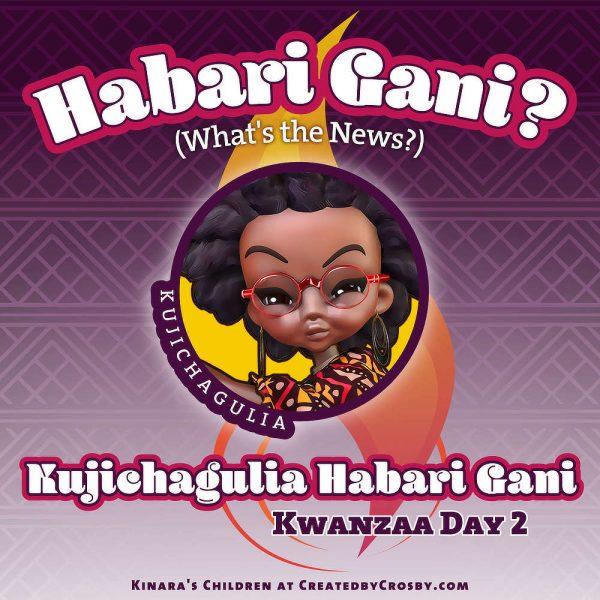 Kuji-Habari Gani